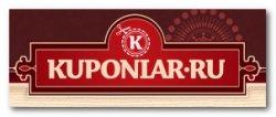 Kuponlar –бесплатные купоны и промо-коды на скидки