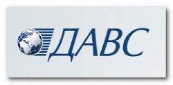 Сервис бронирования и заказов авиабилетов РЖД билетов онлайн