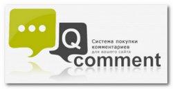 Сервис Qcomment