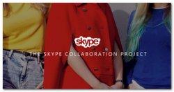 Новогодний подарок от Skype – бесплатно Skype Premium