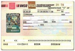 Узнать визовые и безвизовые страны для России