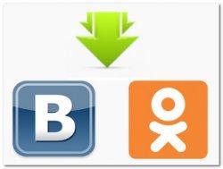Утилита SaveFrom и социальные сети