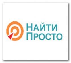НайтиПросто.ру – информационный справочник по городу Москва