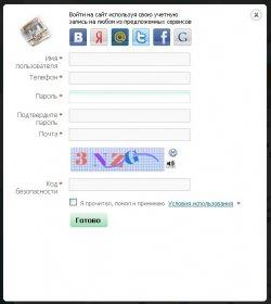 Регистрация на сервисе РадиДенег
