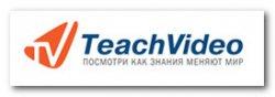Teachvideo - бесплатные компьютерные видеокурсы