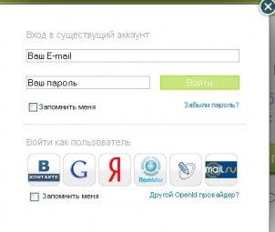 регистрация в сервисе DocMe