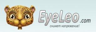 Приложение для отдыха глаз