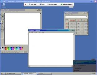 TeamViewer  удаленный доступ к компьютеру