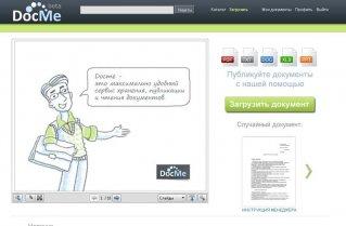 онлайн сервис docme