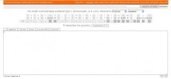 конвертер и переводчик текста из латиницы в кириллицу и наоборот