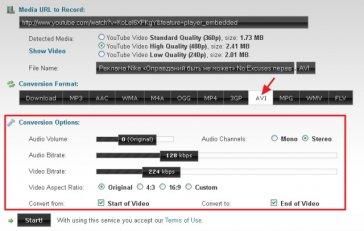 Настройка параметров видео перед скачиванием