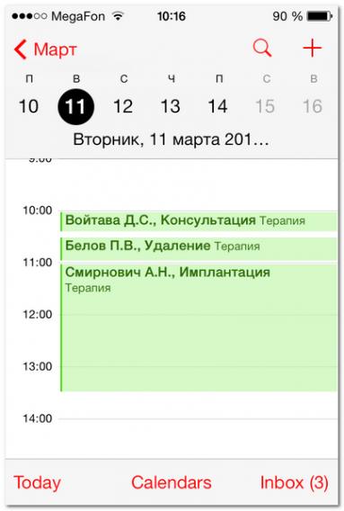Расписание доктора в его мобильном телефоне