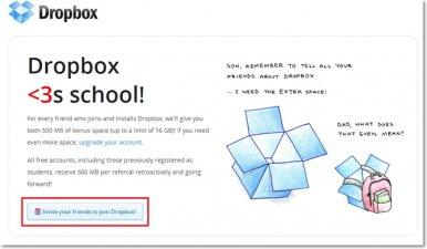 Третий шаг. Увеличить Dropbox при помощи доменной зоны .edu