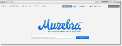 Онлайн плеер Muzebra
