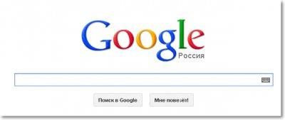 Как пользоваться Google