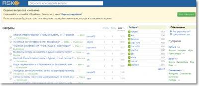 Онлайн сервис Askee.ru