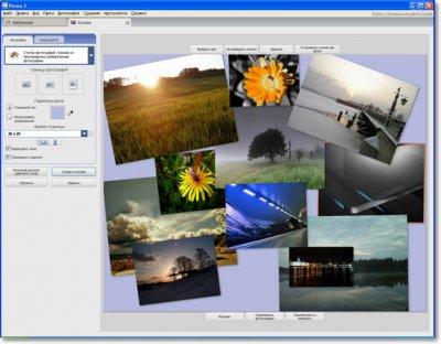 Делаем фотоколлаж при помощи Picasa