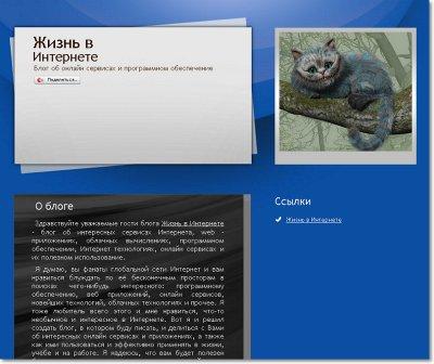 Пример моего сайта-визитки
