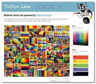 Поиск изображения по цветовой схеме