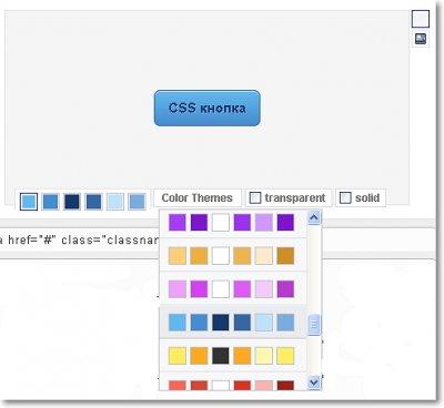 Генерация цвета CSS кнопки