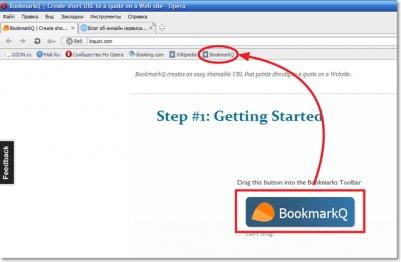 Как добавить кнопку BookmarkQ на панель закладок браузера