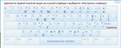 программа Type it Easy