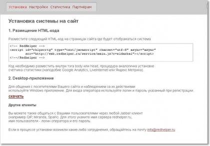 сгенерированный HTML-код