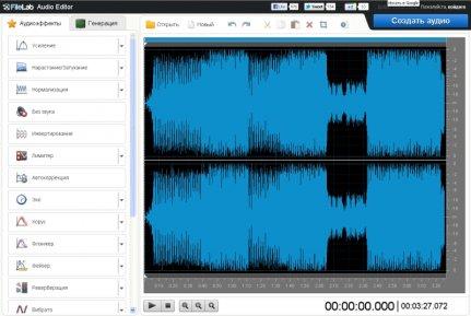 FileLabAudioEditor редактор аудио файлов