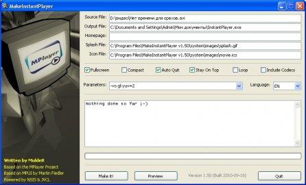 Как создать видео файлы с расширением EXE