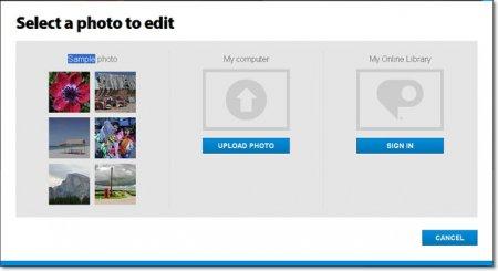 Выбор фотографии для редактирования