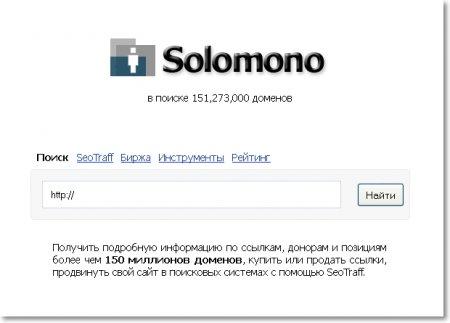 онлайн сервис Solomono