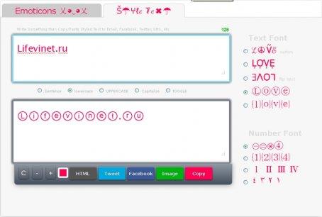 Онлайн сервис i2Symbol