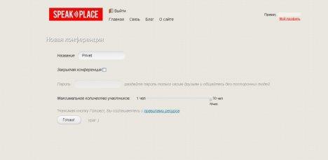 онлайн сервис Speakplace