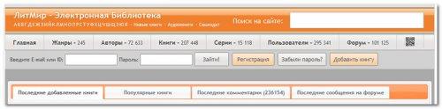 Litmir.info - библиотека электронных книг
