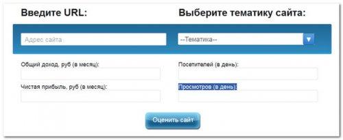 Калькулятор стоимости сайтов от Telderi