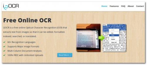 Бесплатный сервис i2OCR