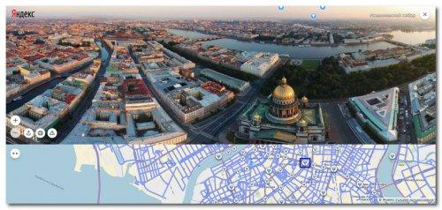 Просмотр города сверху