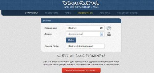 Spamavert.com