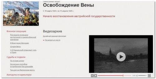 Раздел «Выпуски»