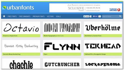 Urban Fonts коллекцию бесплатных шрифтов