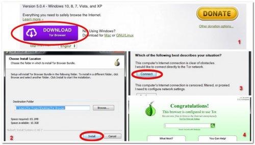 Установка и настройка Tor Browser