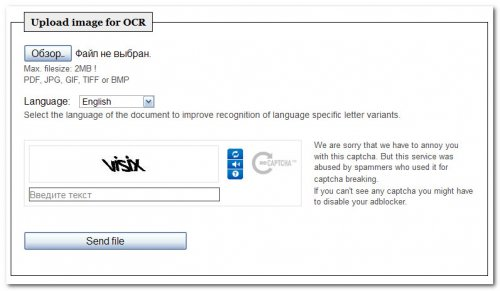 Паспознания текста с изображений онлайн