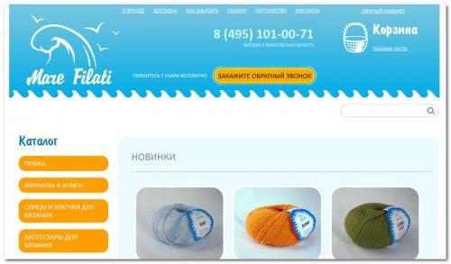 Интернет-магазин от Weber-AS