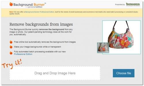 Background Burner - убираем фон с фотографии