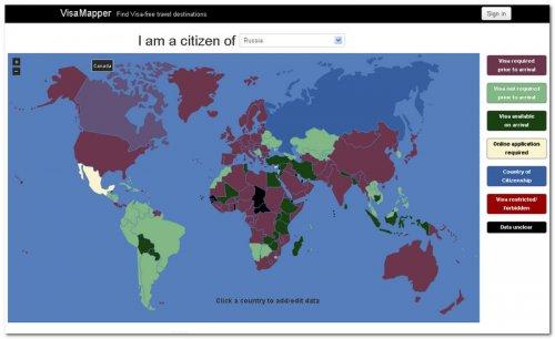 Сервис VisaMapper