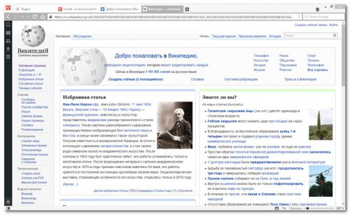 Интерфейс браузера Vivaldi