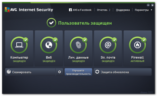 Антивирус AVG Internet Security