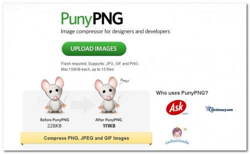 Сервис PunyPNG - сжатие изображения онлайн