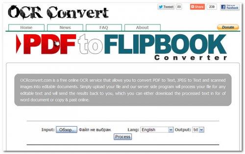 Сервис OCR CONVERT для распознания текста с картинки