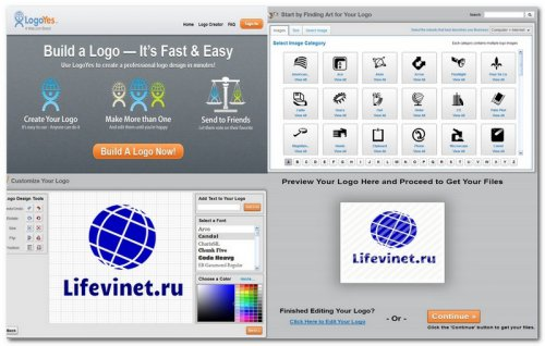 создаем логотип для сайта с помощью LogoYes Logo Creator